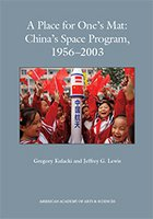 A Place for One's Mat: China's Space Program, 1956–2003