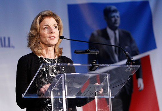 Caroline Kennedy speaks at the Smithsonian American Art Museum