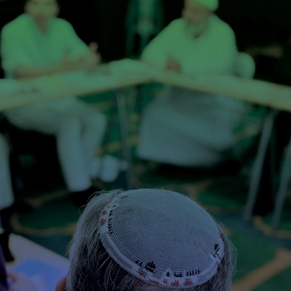 special_Judaism_Islam_570.jpg